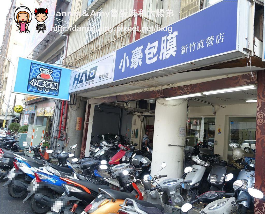 小豪包膜 專業包膜HAO精準保護貼-新竹店 (5)