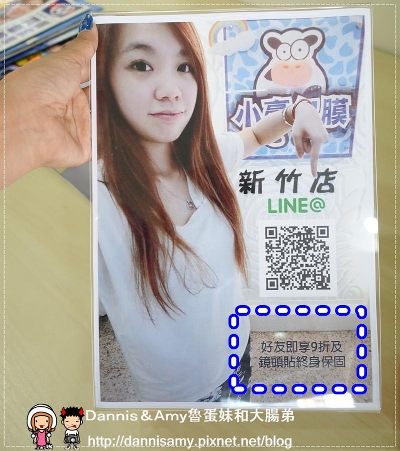 小豪包膜 專業包膜HAO精準保護貼-新竹店 (6)