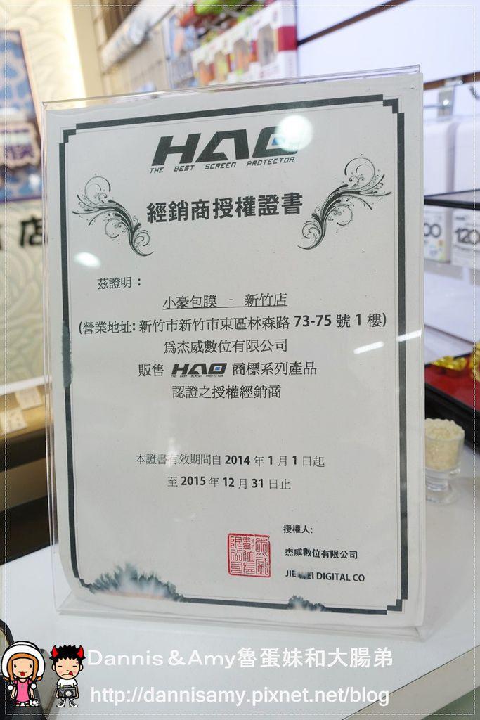 小豪包膜 專業包膜HAO精準保護貼-新竹店 (8)