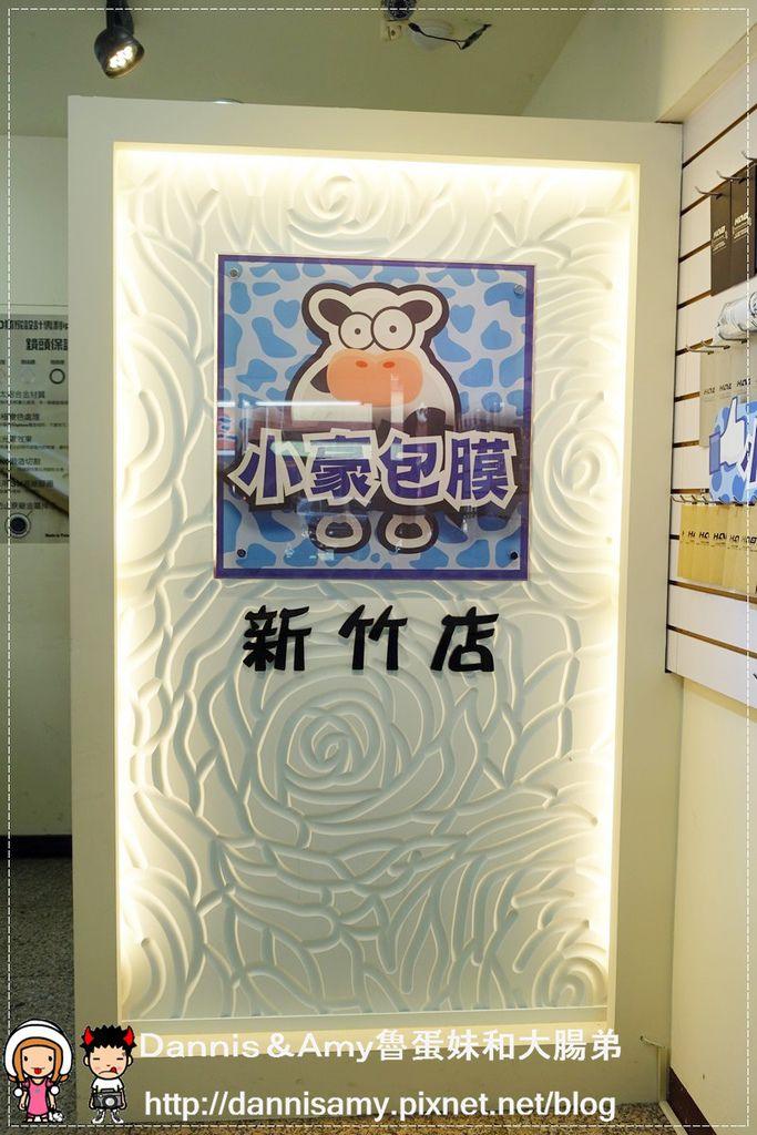 小豪包膜 專業包膜HAO精準保護貼-新竹店 (10)