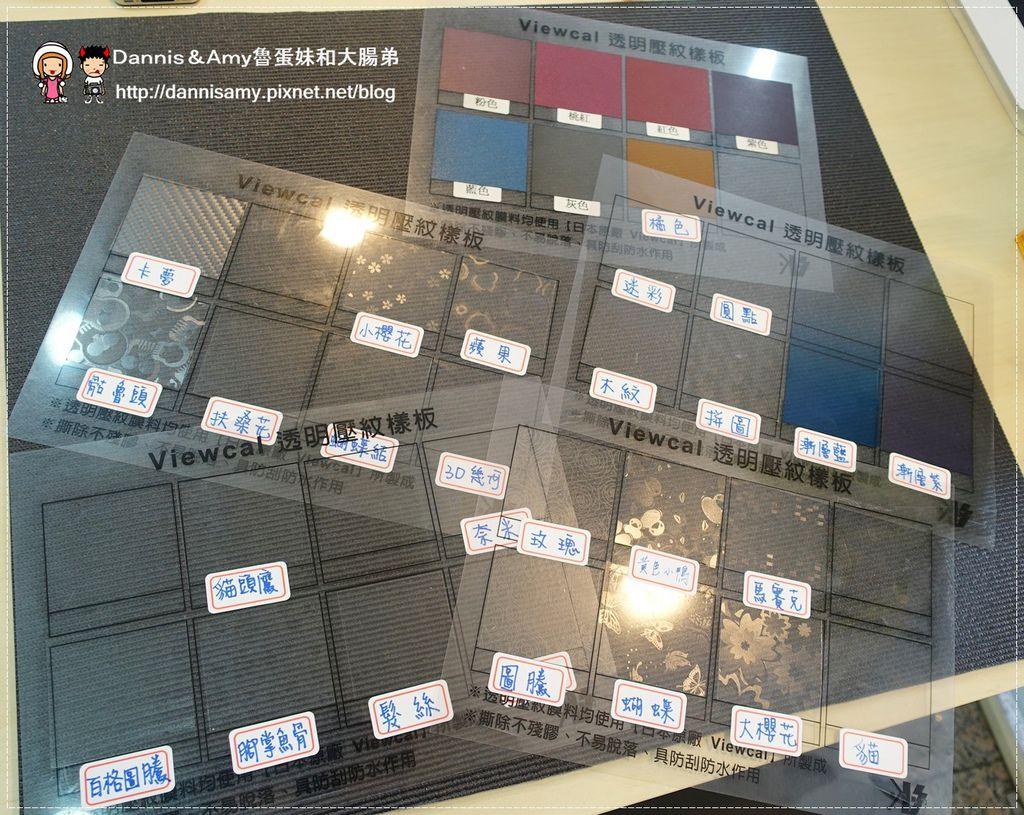 小豪包膜 專業包膜HAO精準保護貼-新竹店 (39)