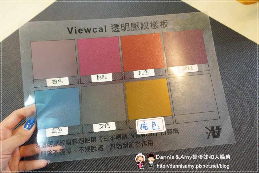 小豪包膜 專業包膜HAO精準保護貼-新竹店 (40)