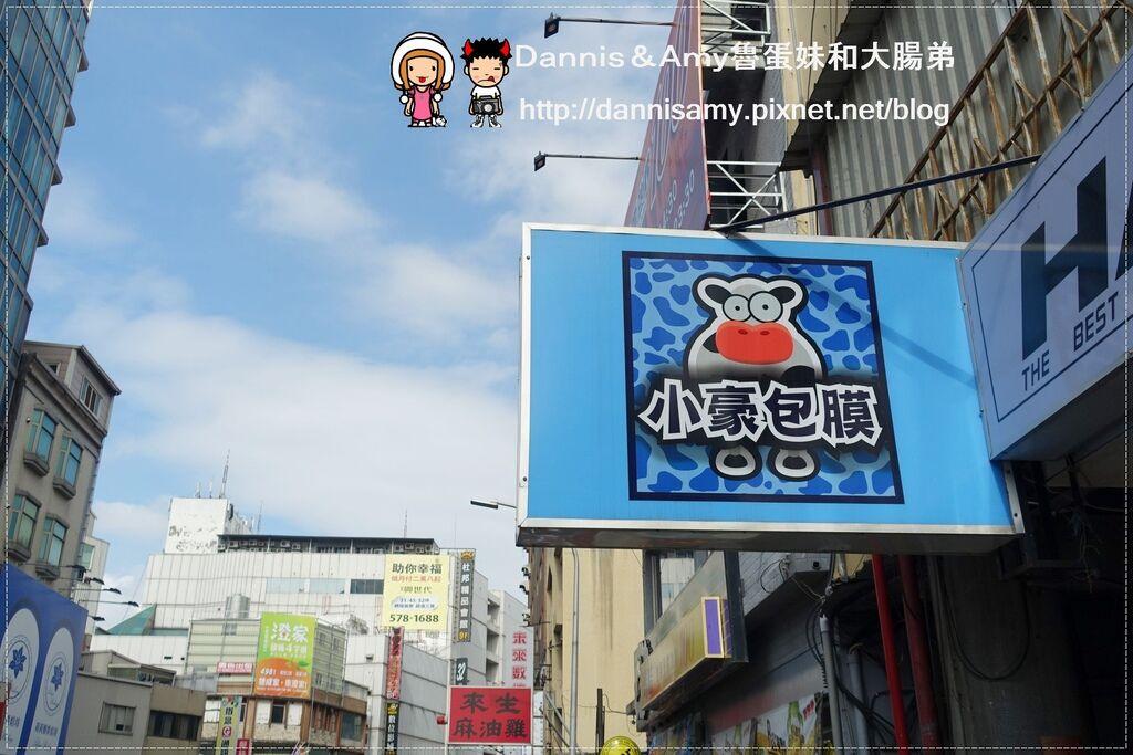 小豪包膜 專業包膜HAO精準保護貼-新竹店 (51)
