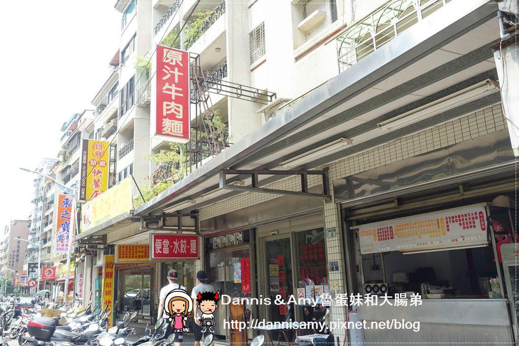 板橋亞東醫院站-原汁牛肉麵 (3)