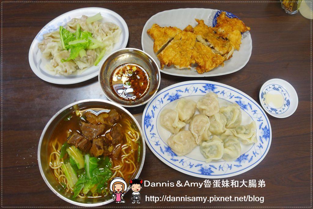 板橋亞東醫院站-原汁牛肉麵 (7)
