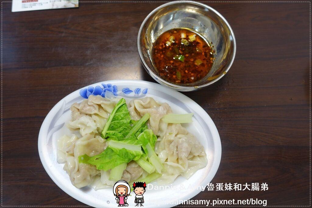 板橋亞東醫院站-原汁牛肉麵 (9)