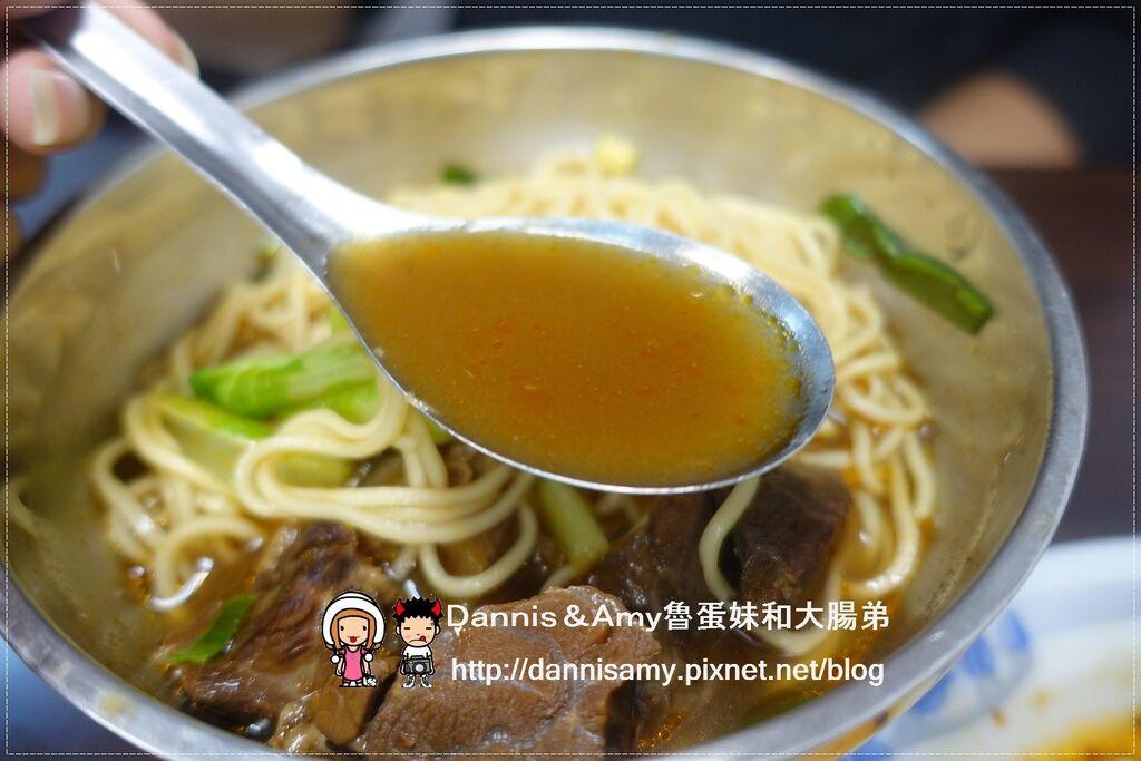 板橋亞東醫院站-原汁牛肉麵 (28)