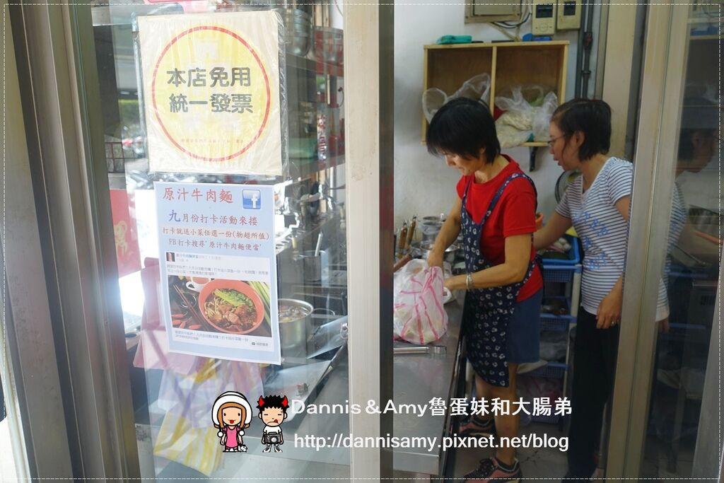板橋亞東醫院站-原汁牛肉麵 (34)