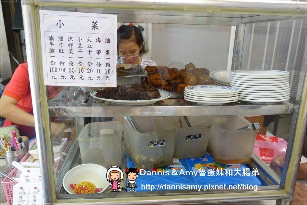板橋亞東醫院站-原汁牛肉麵 (36)