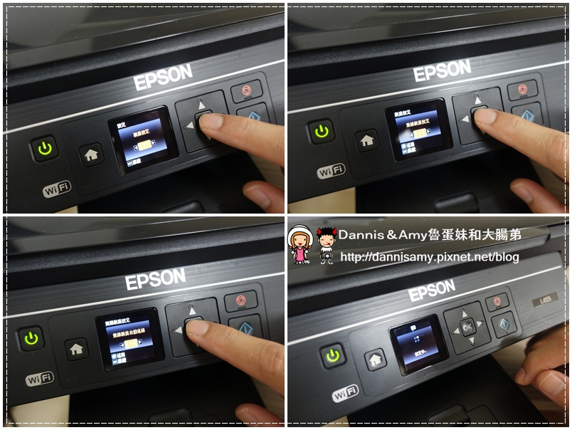 Epson L455連續供墨印表機 (4).jpg