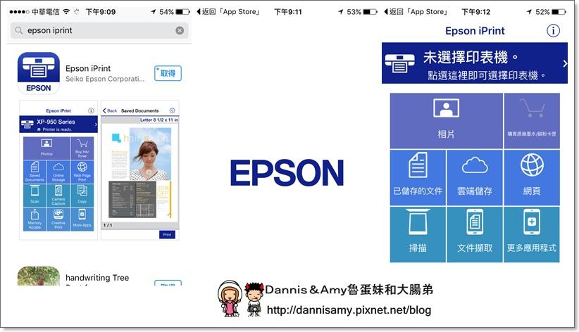 Epson L455連續供墨印表機 (8).jpg