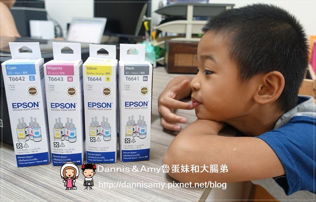 Epson L455連續供墨印表機 (13).jpg