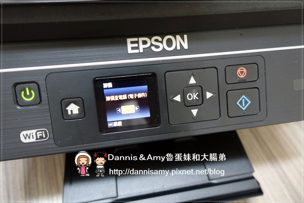 Epson L455連續供墨印表機 (31).jpg