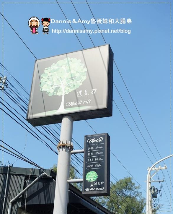 Meet81 café 遇見81咖啡廳 (3).jpg