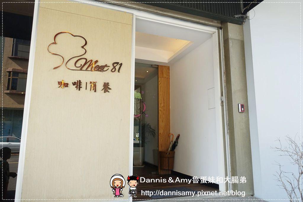 Meet81 café 遇見81咖啡廳 (4).jpg