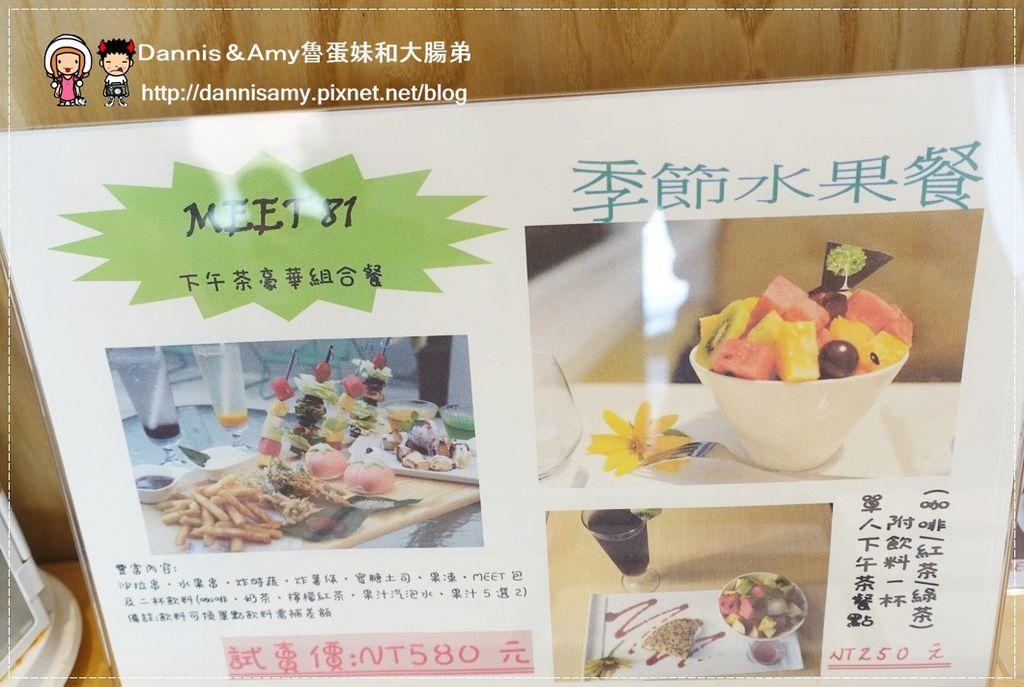 Meet81 café 遇見81咖啡廳 (7).jpg