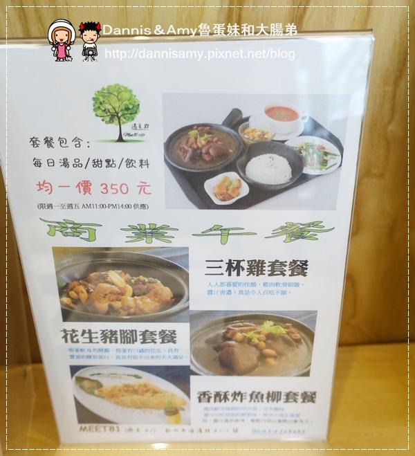 Meet81 café 遇見81咖啡廳 (8).jpg
