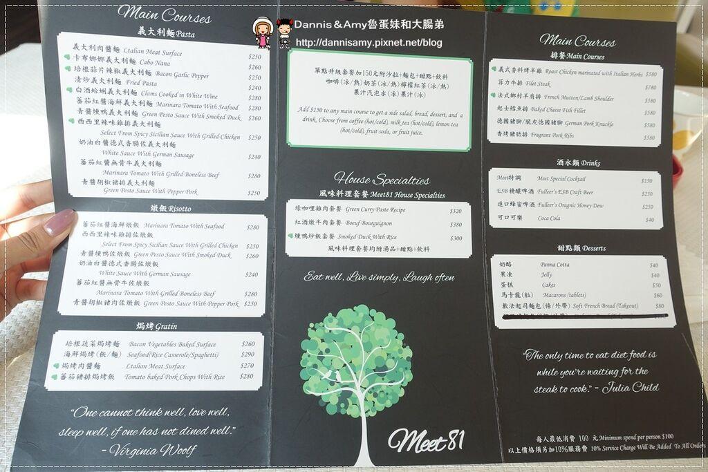 Meet81 café 遇見81咖啡廳 (11).jpg