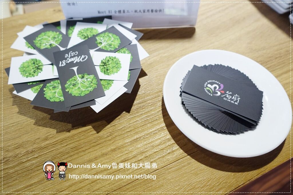 Meet81 café 遇見81咖啡廳 (29).jpg
