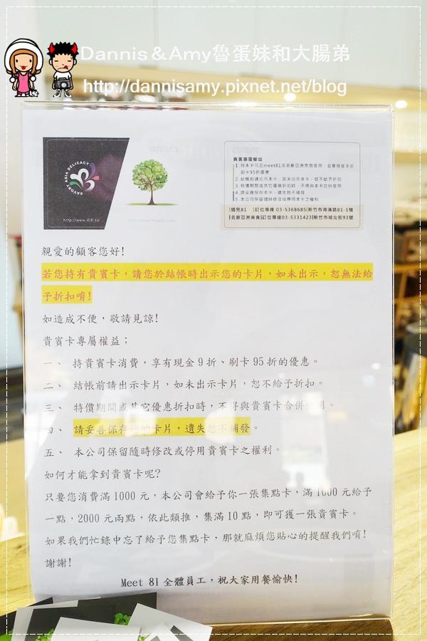 Meet81 café 遇見81咖啡廳 (30).jpg