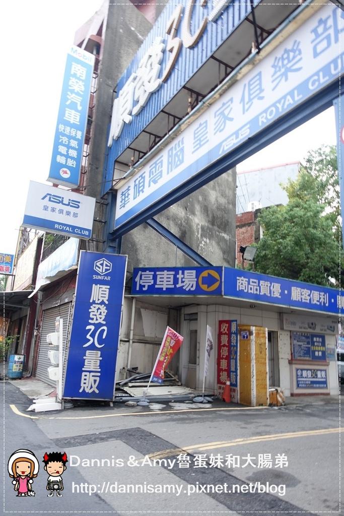 華碩電腦皇家俱樂部 (2).jpg