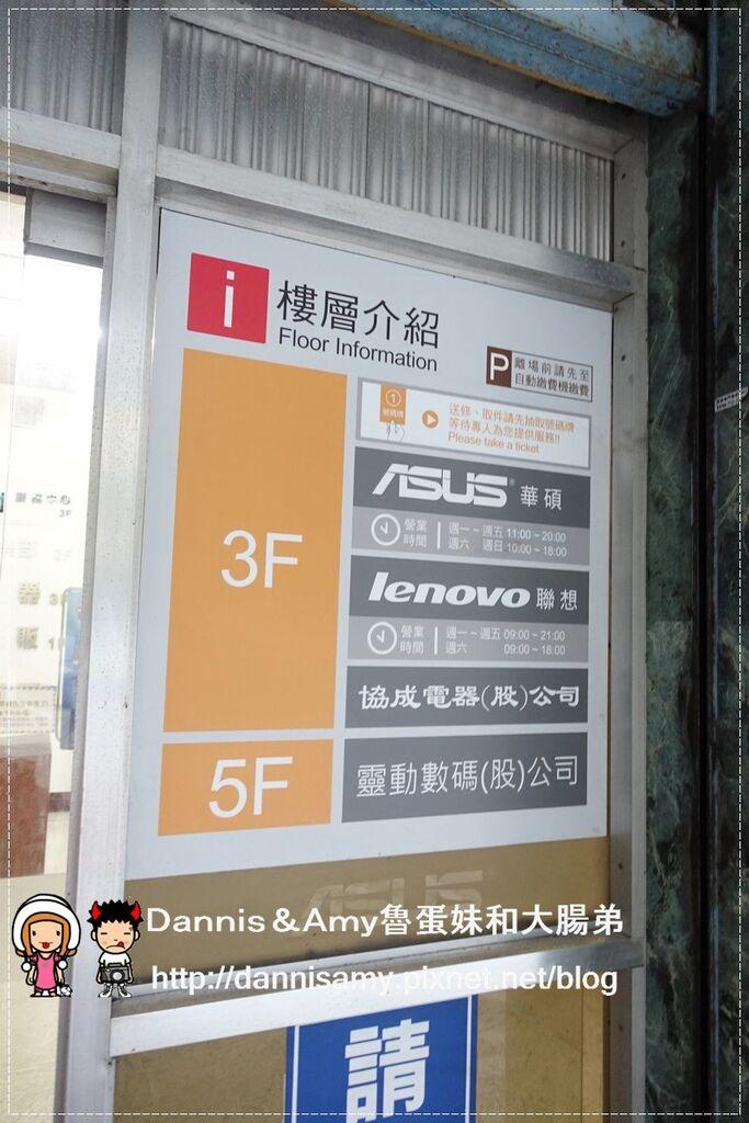 華碩電腦皇家俱樂部 (4).jpg