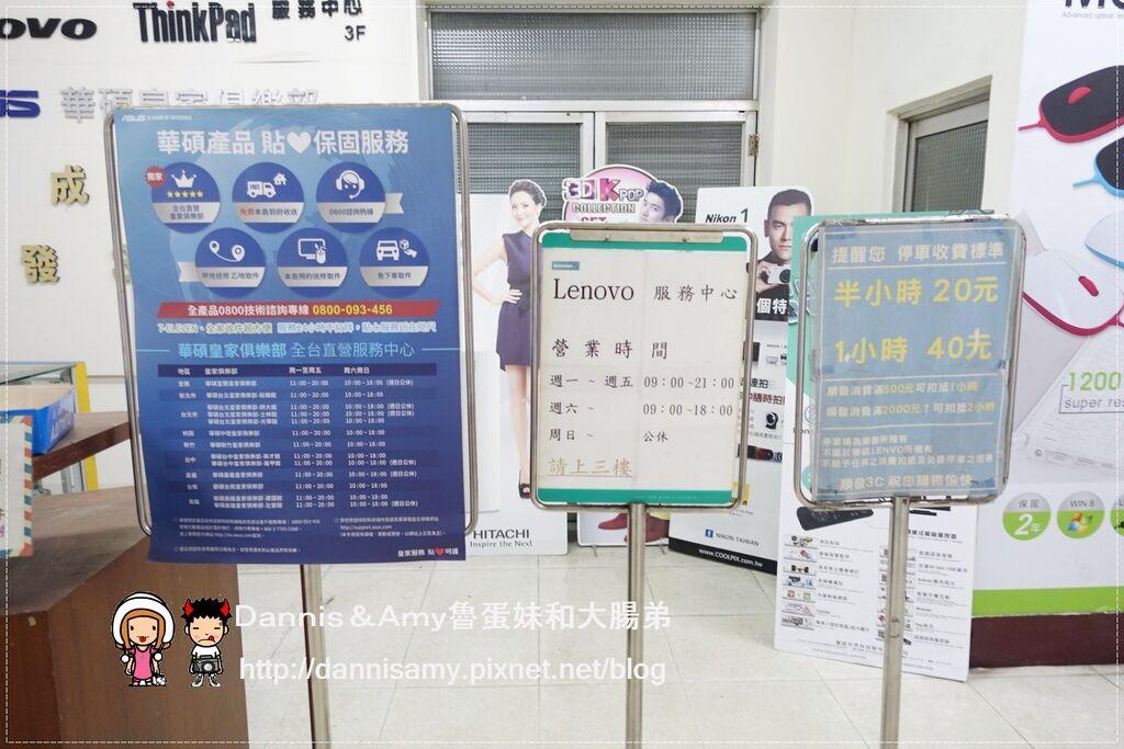 華碩電腦皇家俱樂部 (5).jpg