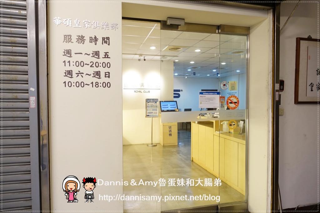 華碩電腦皇家俱樂部 (7).jpg