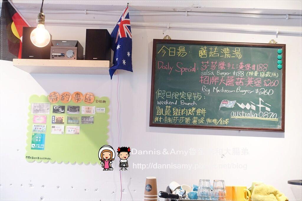 0870 Australian Kitchen澳洲廚房  (8)