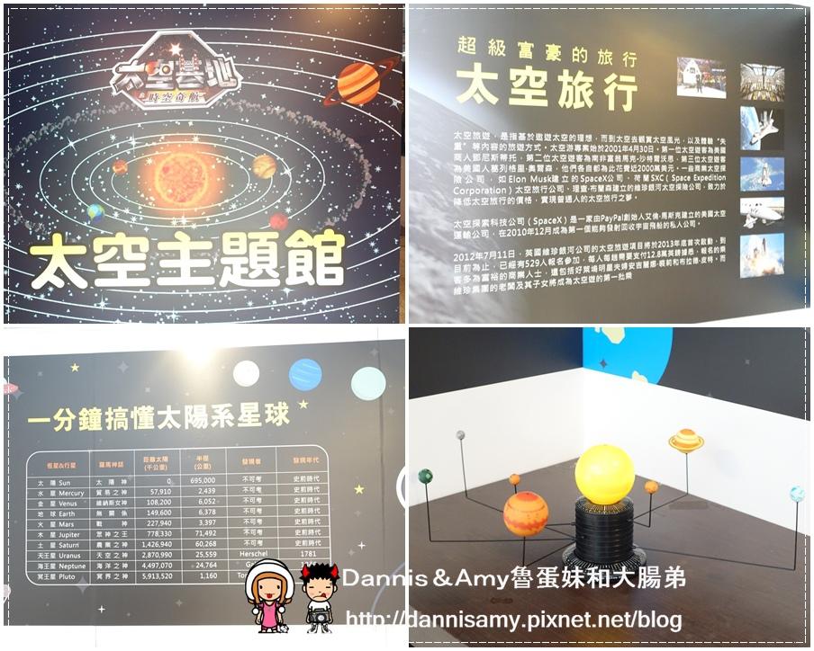 太空基地時空奇航 巨無霸氣墊遊戲巡迴 (4).jpg
