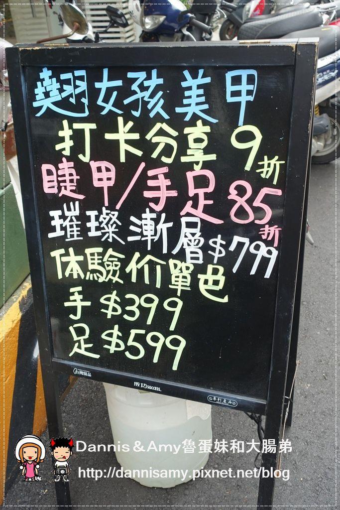 新竹翹女孩專業美睫美甲  (6).jpg