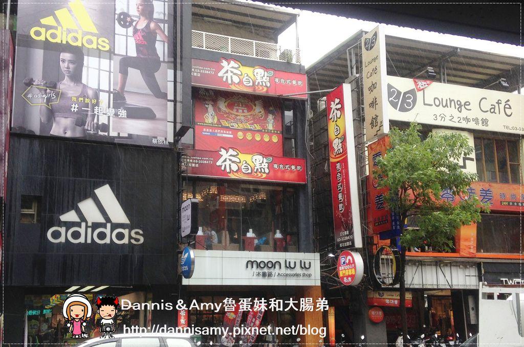 桃園茶自點複合式餐飲-成功店 (5).jpg
