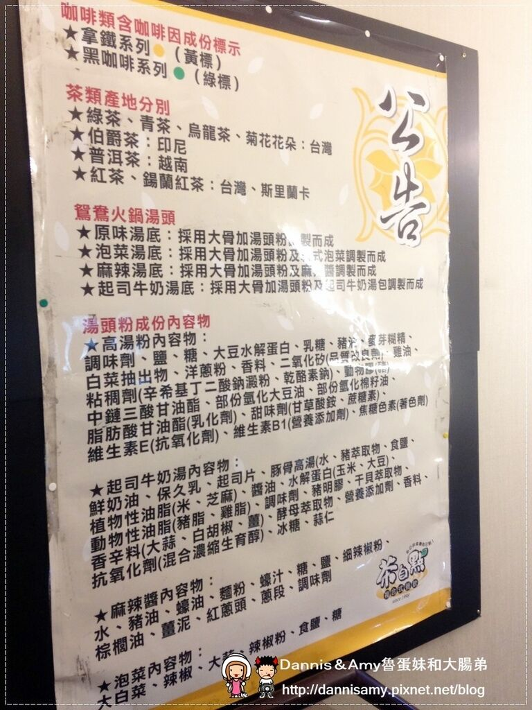 桃園茶自點複合式餐飲-成功店 (12).jpg
