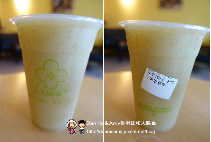竹北Leaf葉子 新鮮果汁&比利時鬆餅 (3).jpg