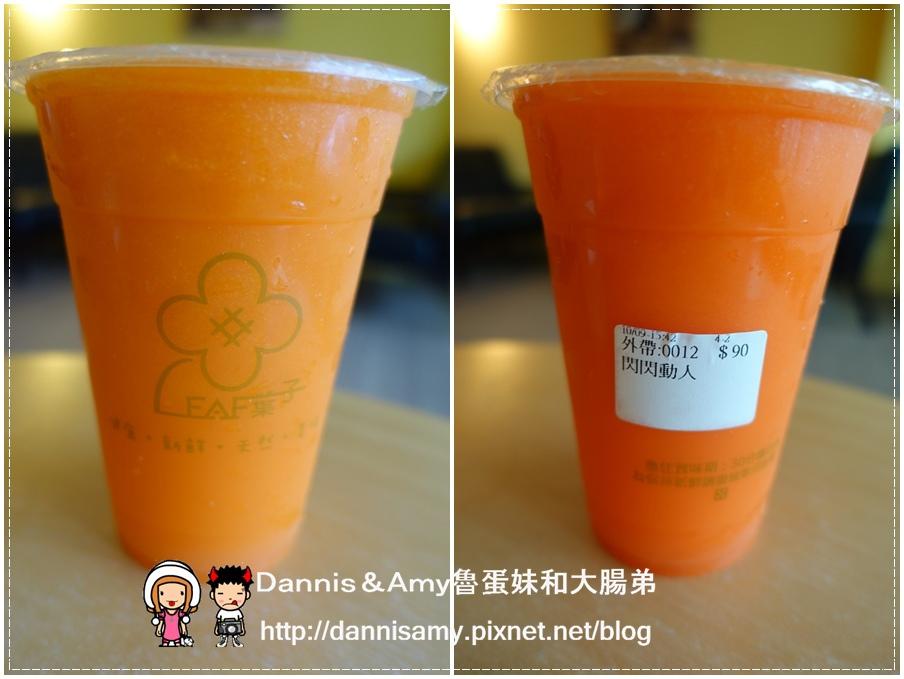 竹北Leaf葉子 新鮮果汁&比利時鬆餅 (5).jpg