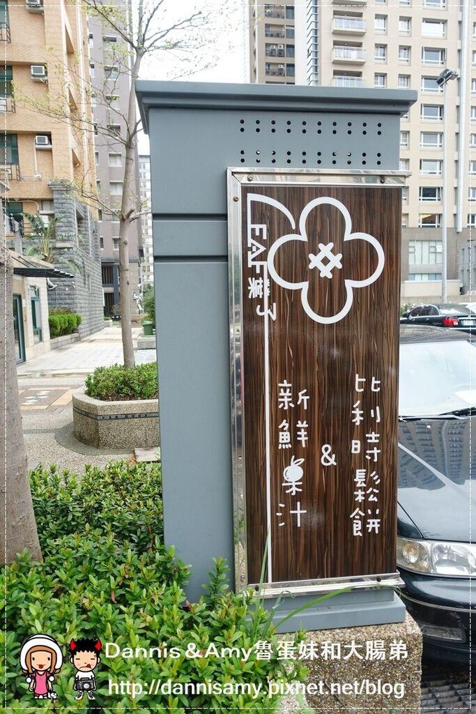 竹北Leaf葉子 新鮮果汁&比利時鬆餅 (9).jpg