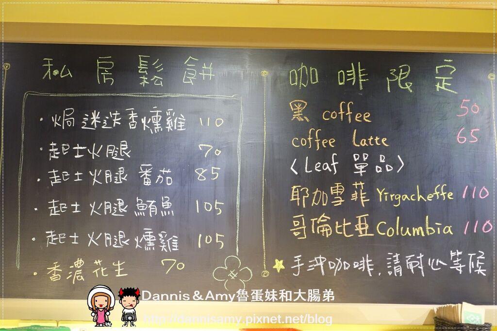 竹北Leaf葉子 新鮮果汁&比利時鬆餅 (17).jpg