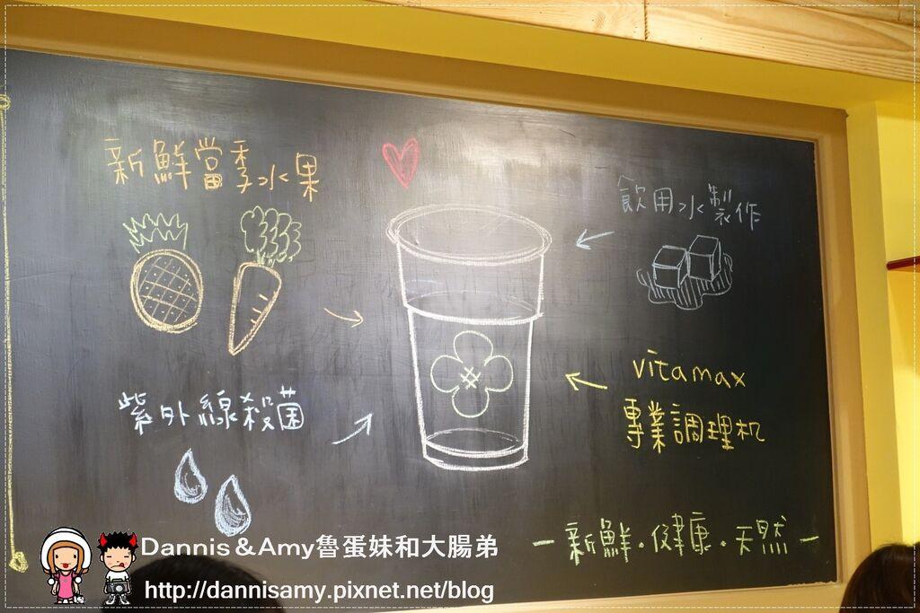 竹北Leaf葉子 新鮮果汁&比利時鬆餅 (18).jpg