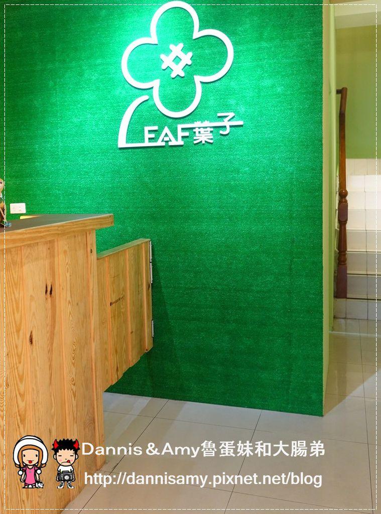 竹北Leaf葉子 新鮮果汁&比利時鬆餅 (19).jpg