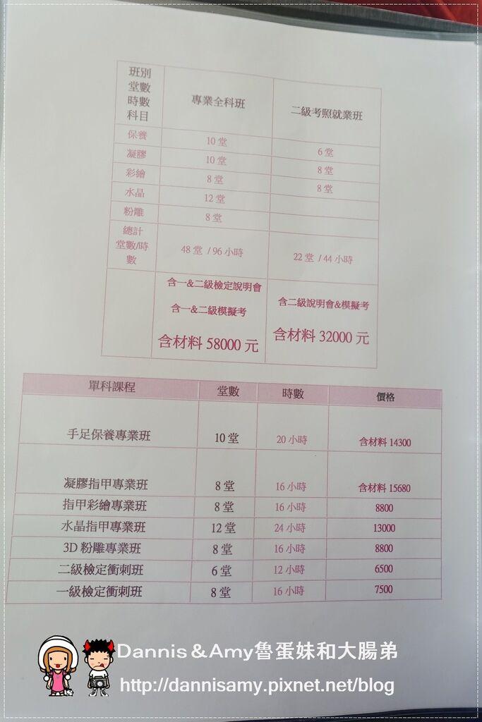 新竹美甲教學推薦 微琪國際美甲教育中心 (46).jpg