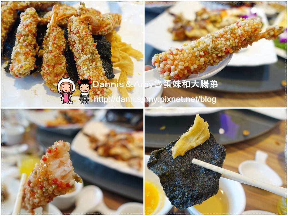 林口好日子婚宴會館 海鮮料理特色小吃 (3).jpg