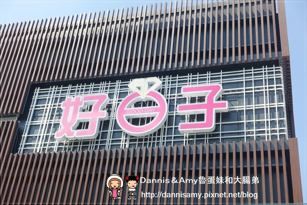 林口好日子婚宴會館 海鮮料理特色小吃 (11).jpg
