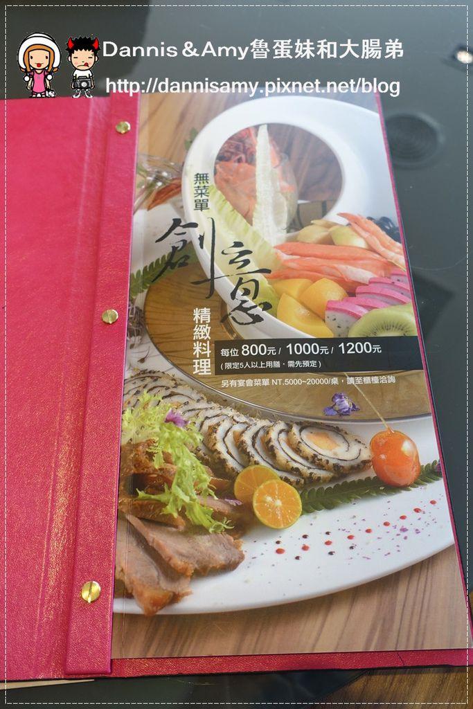 林口好日子婚宴會館 海鮮料理特色小吃 (22).jpg