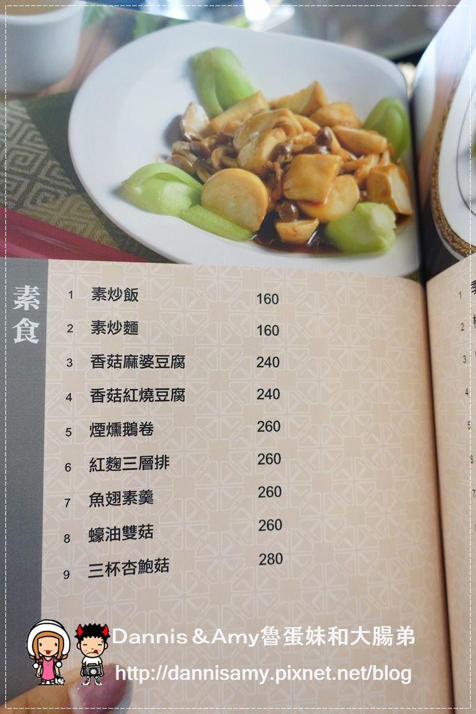 林口好日子婚宴會館 海鮮料理特色小吃 (37).jpg