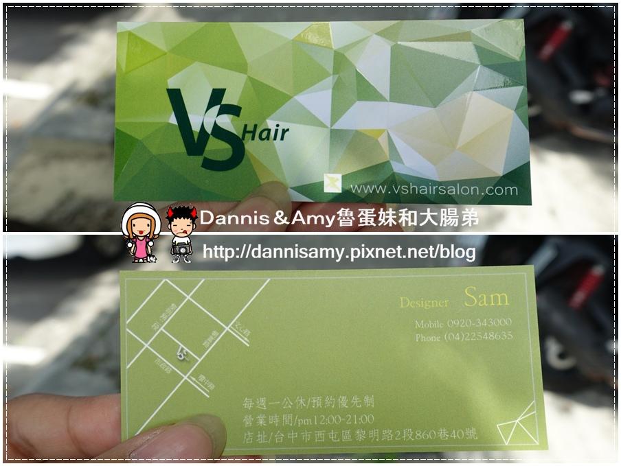 台中VS Hair salon (3).jpg