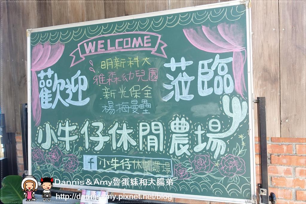 小牛仔休閒農場 (7).jpg