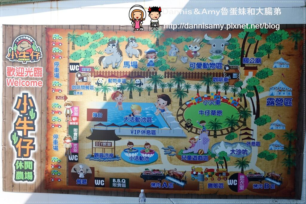 小牛仔休閒農場 (21).jpg
