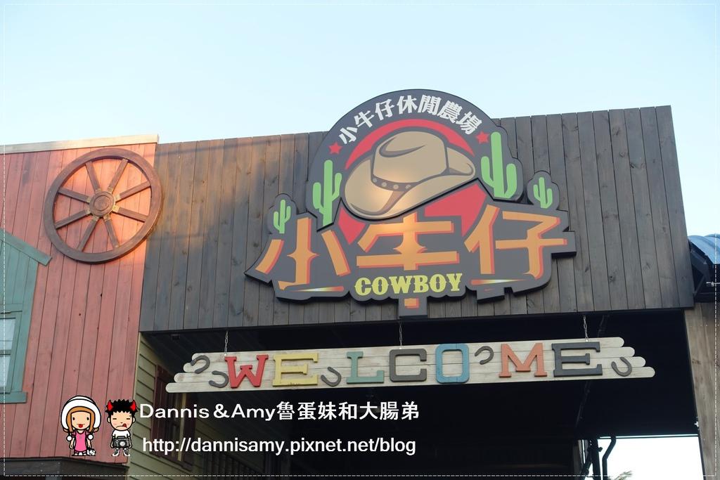 小牛仔休閒農場 (71).jpg