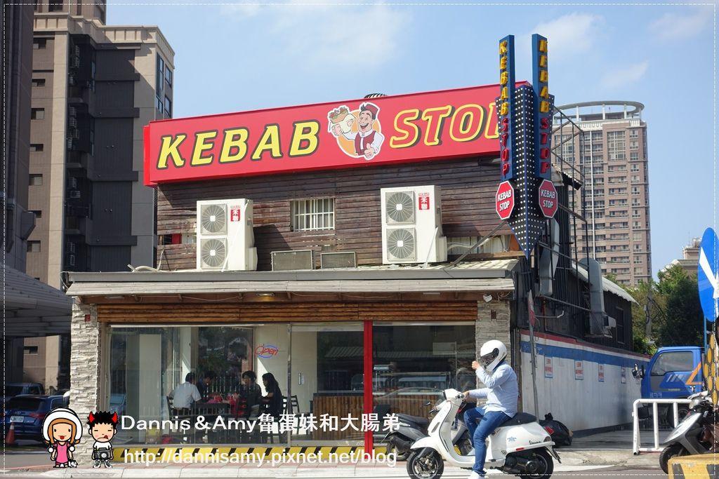 KEBAB STOP新竹士耳其 (1).jpg