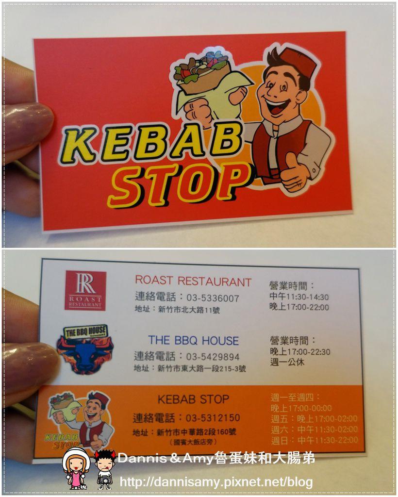 KEBAB STOP新竹士耳其 (3).jpg
